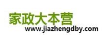 北京家政公司