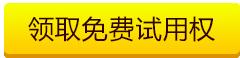 千米微信推广